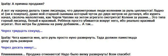 Анекдоты - Страница 7 Velo_03