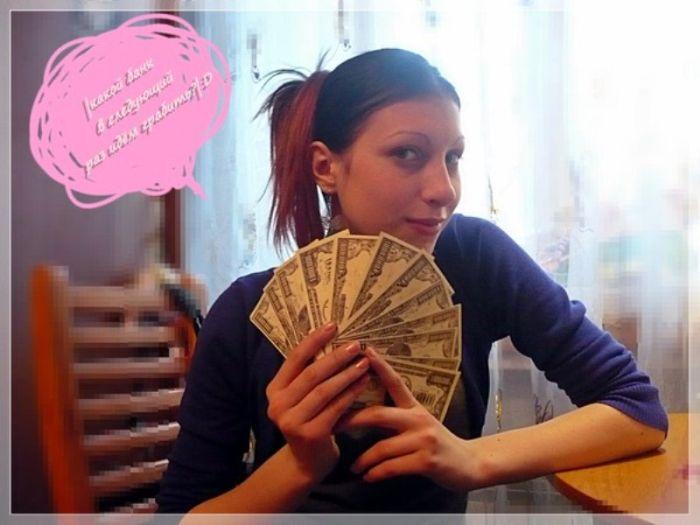 Люди и деньги (16 фото)
