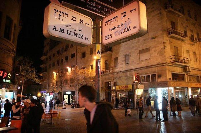 Ночная жизнь Иерусалима (27 фото)