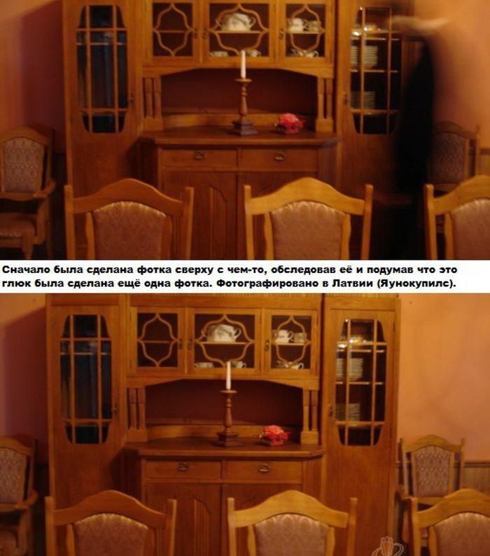 Правда или ложь (2 фото)