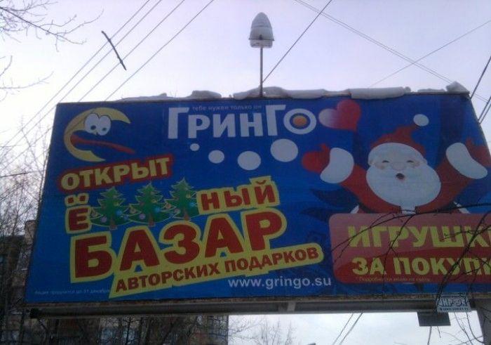 Маразмы в рекламе (49 фото)