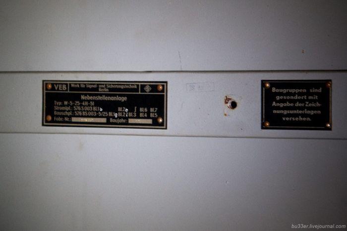 Брошенный теплоход (45 фото)