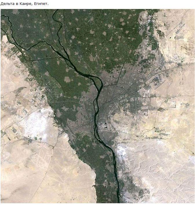 Реки. Вид из космоса (19 фото)