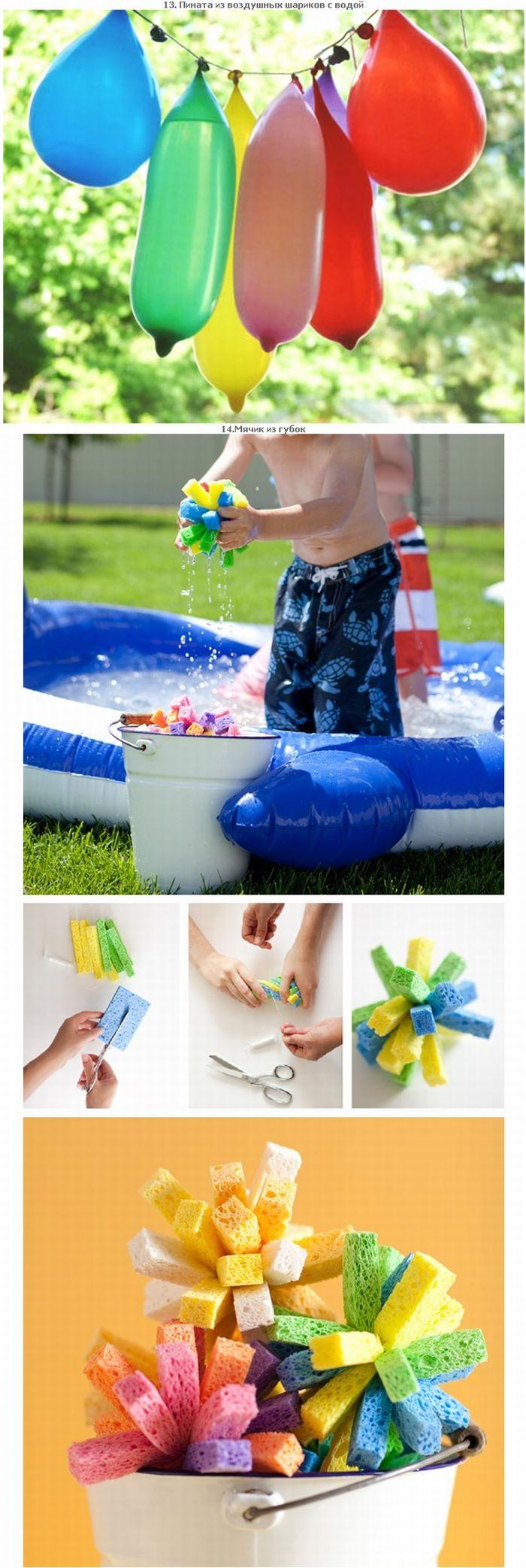 Летние развлечения для детей (29 фото)