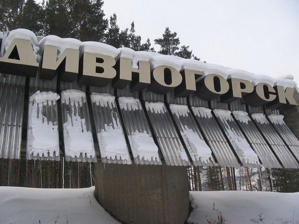 Что изображено на купюре 10 рублей? (Фоторепортаж-загадка)