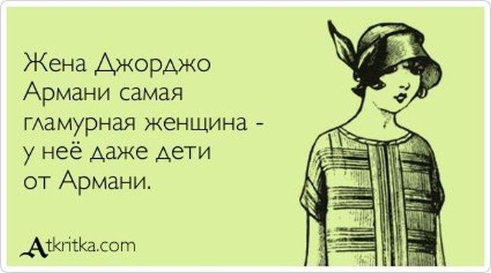 """Прикольные """"аткрытки"""". Часть 4 (46 картинок)"""