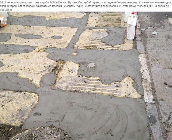Стеклянный болт 2012 (28 фото)