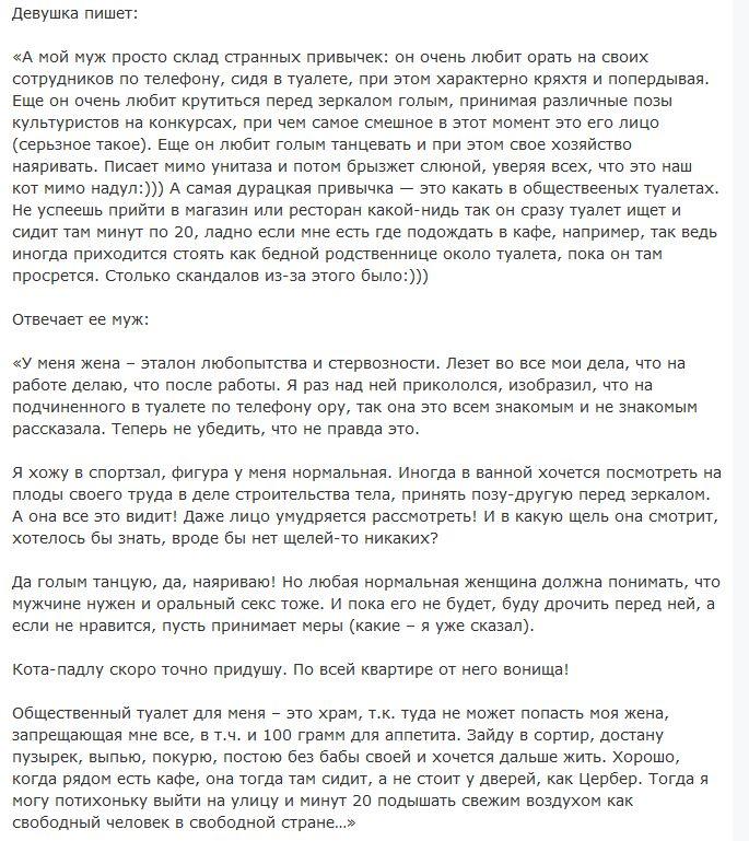 Смешные темы с женских форумов (13 скринов)