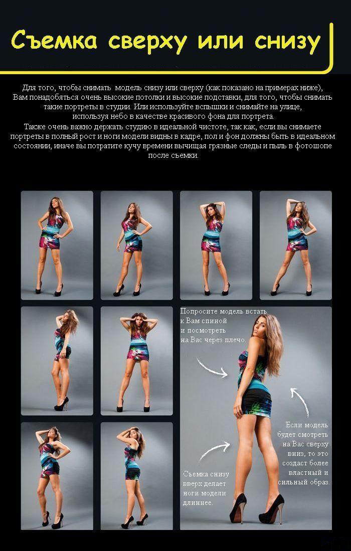 Идеи для фотографии (7 картинок)