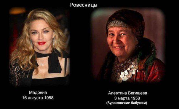Весёлые картинки - Страница 18 Podborka_37