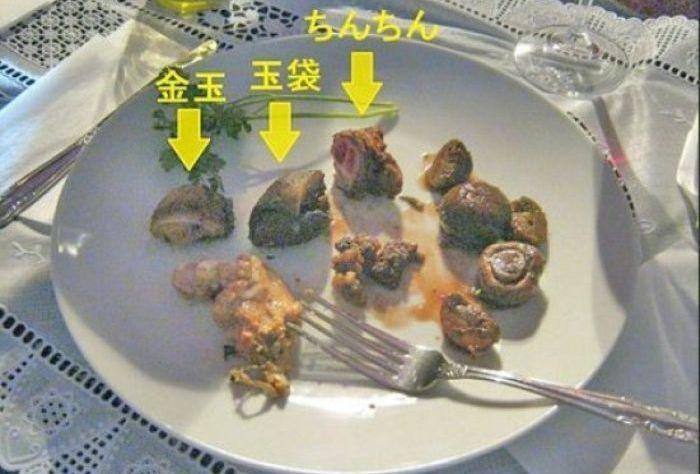 Японец приготовил свои гениталии (5 фото)