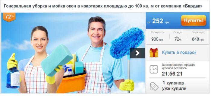Маразмы в рекламе (50 фото)