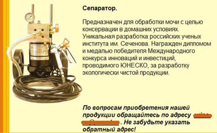 Народная медицина (4 скриншота)