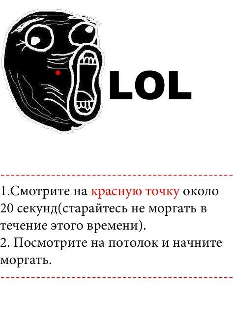 Смешные комиксы (30 картинок)