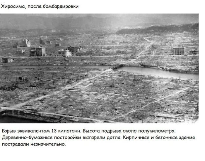 Хиросима и советская архитектура (4 фото + текст)