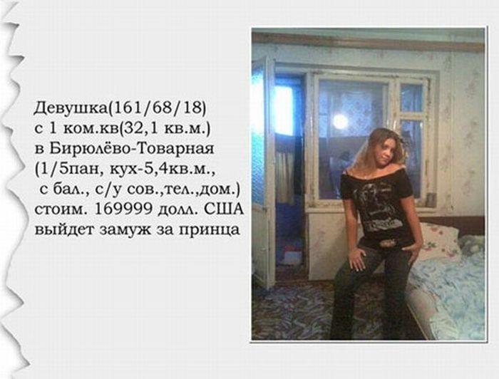 Обработайте мою фотографию (75 фото)