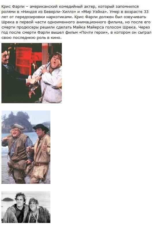 Последняя роль в кино (10 фото)