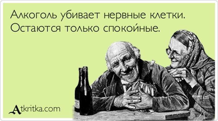 """Прикольные """"аткрытки"""". Часть 5 (30 картинок)"""