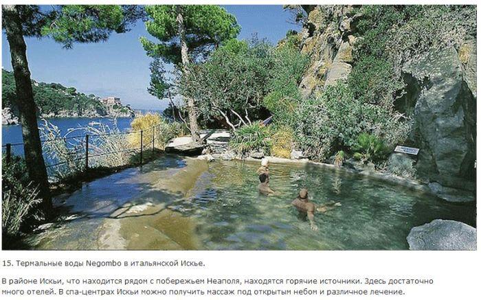 10 самых лучших Спа курортов мира (20 фото)