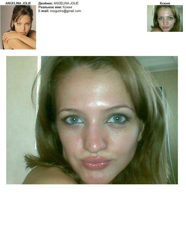 Двойники знаменитостей (28 фото)