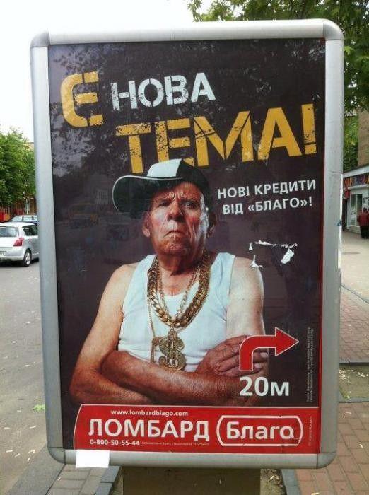 Маразмы в рекламе (61 фото)