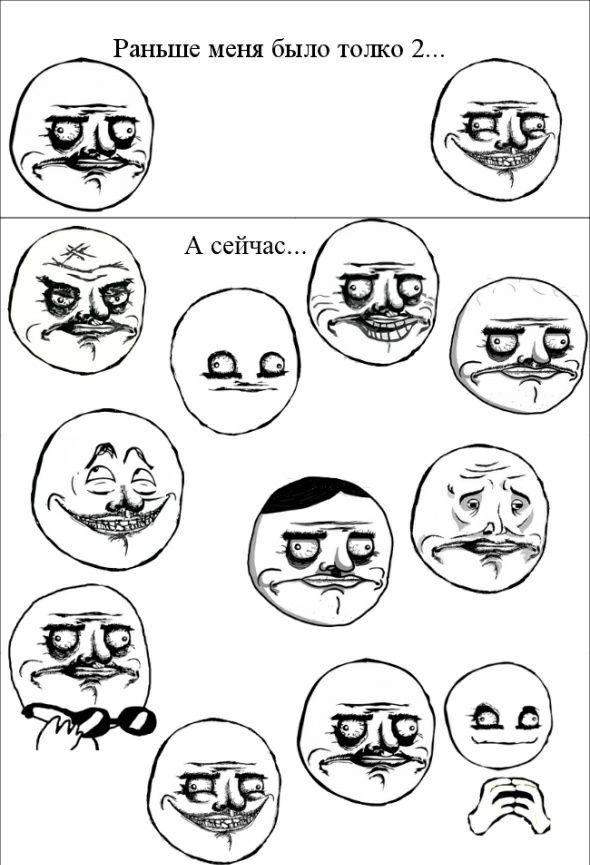 Смешные комиксы (40 картинок)