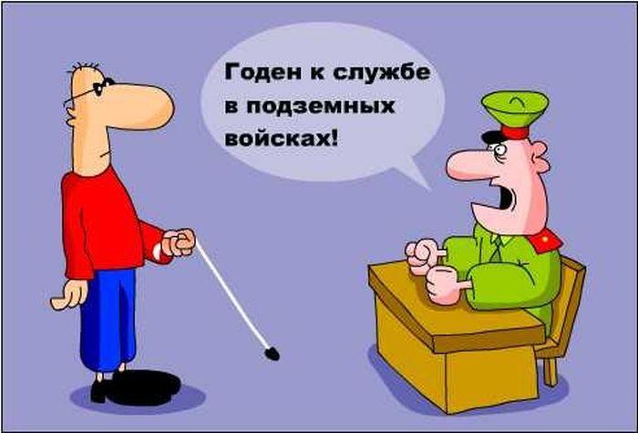 http://cdn.trinixy.ru/pics5/20120607/podborka_2_06.jpg