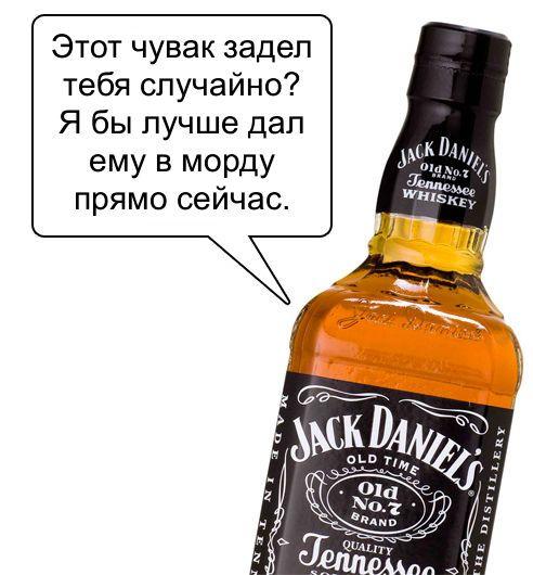 Пятничные мысли от разных видов алкоголя (10 картинок)