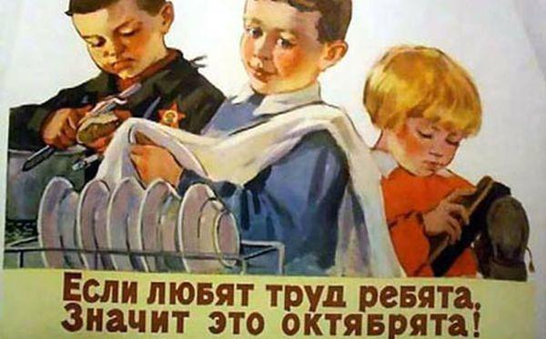 Перлы из сочинений ЕГЭ 2012 (6 фото + текст)