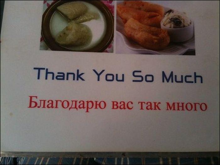 Трудности перевода (36 фото)