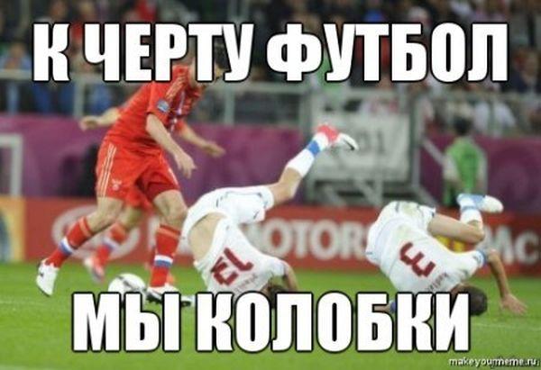 Евро 2012 (30 фото + 3 гифки)