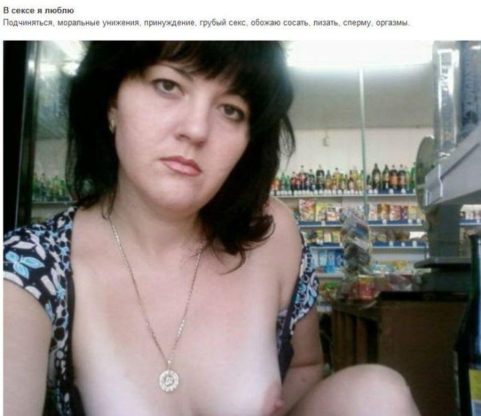 сайт секс знакомств с фотками