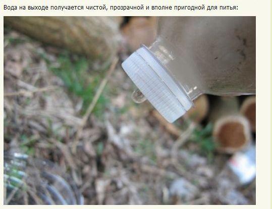 Тампон может спасти вас в экстремальных условиях (18 фото + текст)
