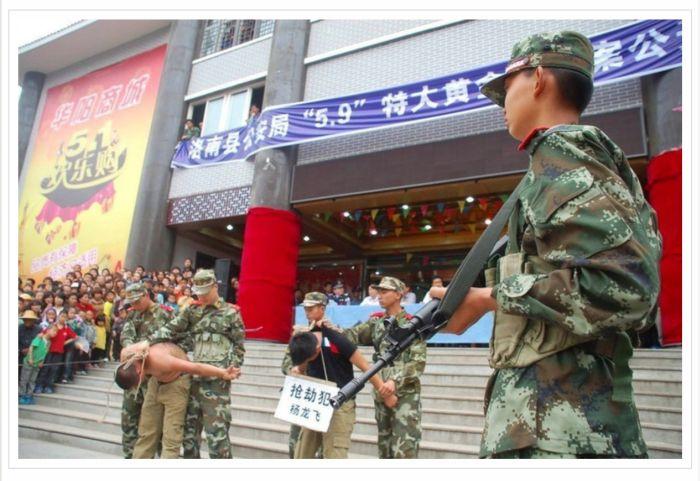 Преступление и наказание по-китайски (8 фото)