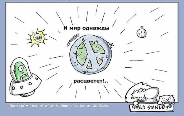 Совершенный мир (18 картинок)