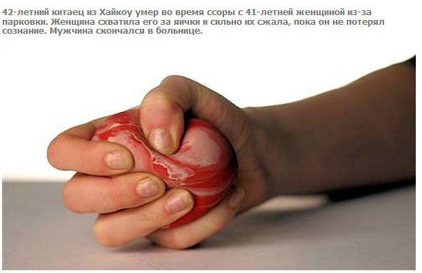 ТОП-10 странных смертей 2012 года (10 фото + текст)