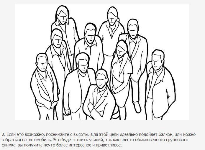 Как правильно делать групповые снимки (18 фото)