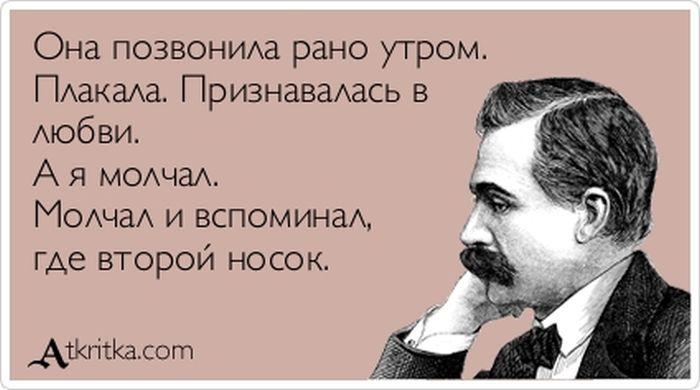 """Прикольные """"аткрытки"""". Часть 6 (30 картинок)"""
