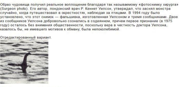 Отредактированные известные фотографии (12 фото)