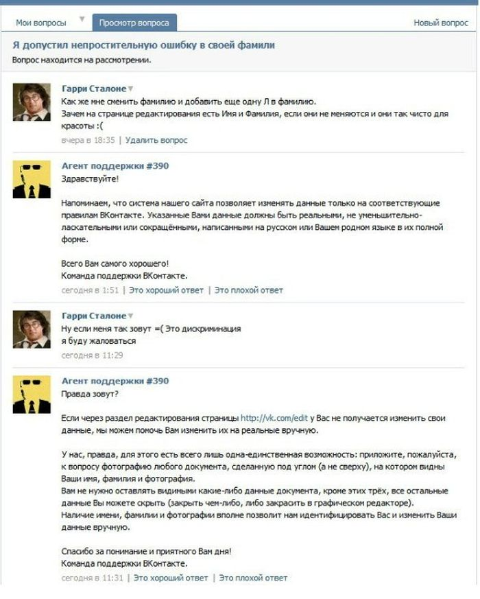 Гарри СталЛоне (3 скриншота)