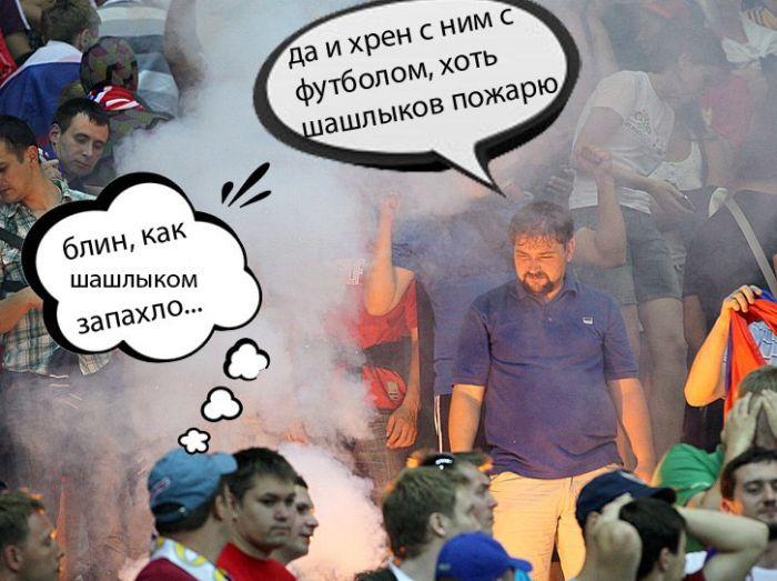 Фотожаба: Гордость футбольной России (18 фото)