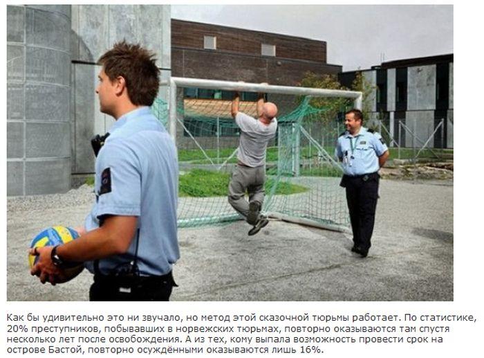 В каких условиях проживают норвежские заключенные (5 фото + текст)