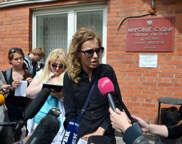 Ксении Собчак грозит уголовное преследование (11 фото)