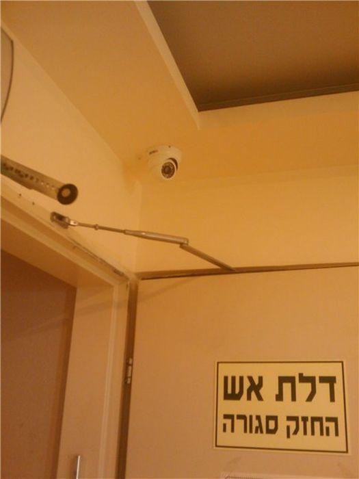 Условия для израильских солдат (27 фото)