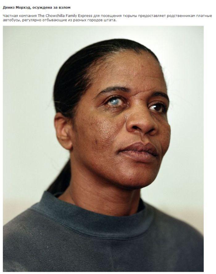 Девушки-заключенные из калифорнийской тюрьмы (10 фото)