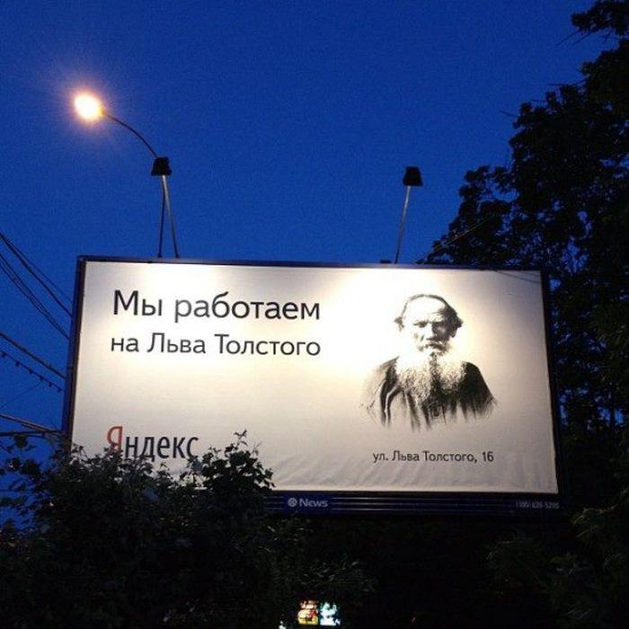 Маразмы в рекламе (43 фото)