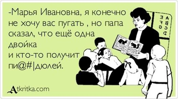 """Прикольные """"аткрытки"""". Часть 7 (31 картинка)"""