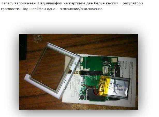 Электроника своими руками для дома фото