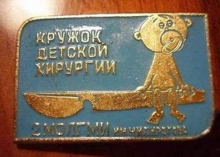 Что мы собирали в советские времена (135 фото)
