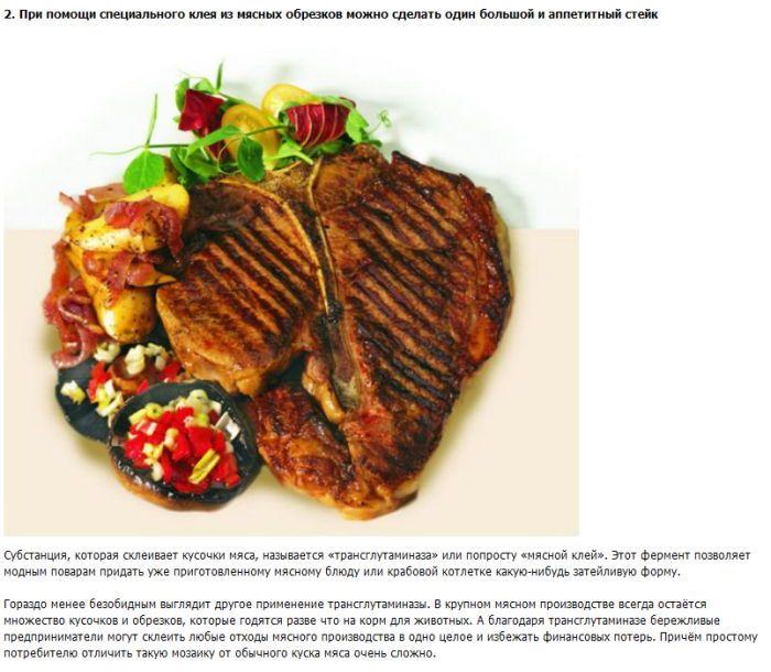 Как пищевая промышленность подделывает продукты (4 фото + текст)